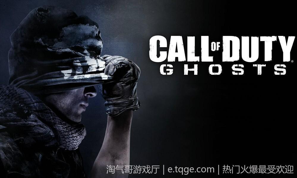 使命召唤10/COD10/使命10/使命召唤10:幽灵 射击游戏 第1张
