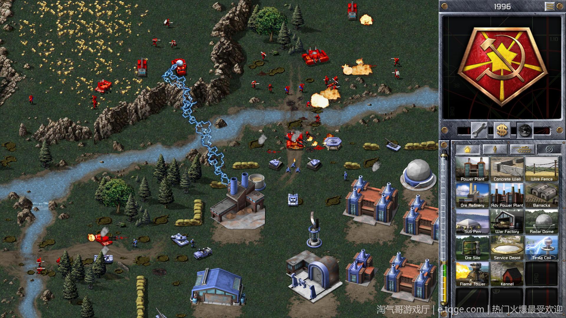 红色警戒 命令与征服重置版 热门游戏 第2张