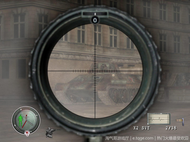 狙击精英 射击游戏 第4张