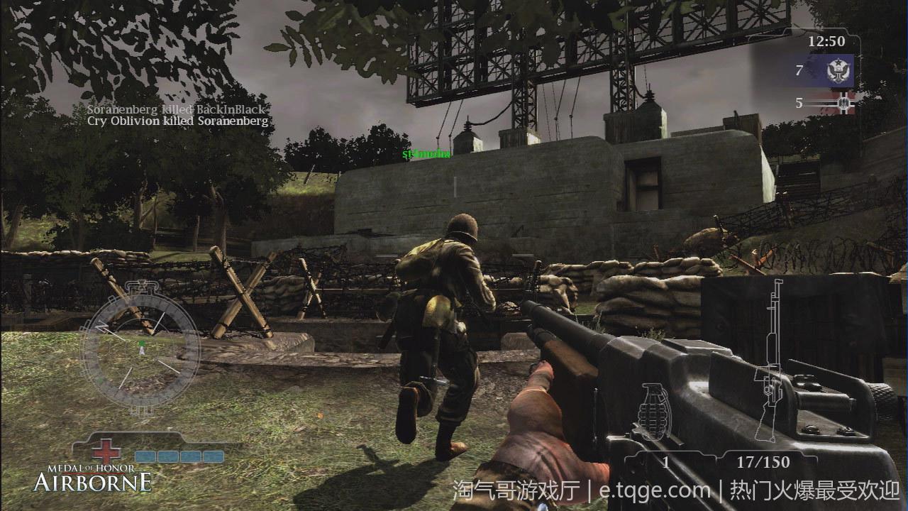 荣誉勋章:空降神兵 射击游戏 第1张