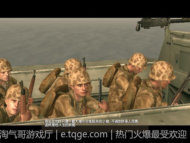 荣誉勋章:血战太平洋 射击游戏 第2张