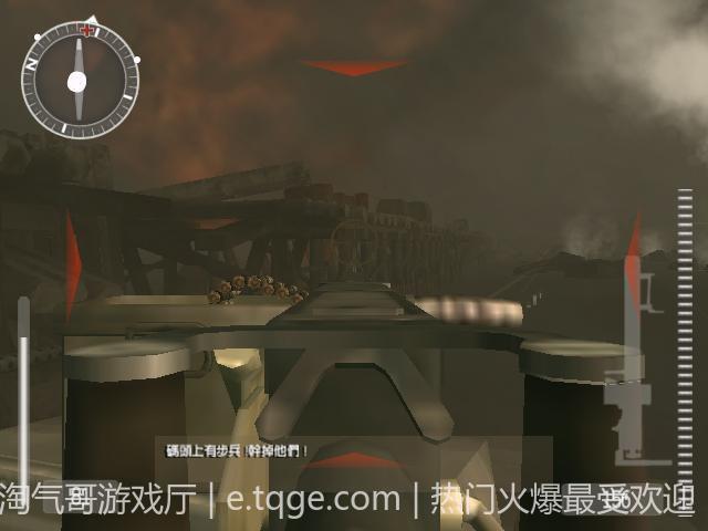 荣誉勋章:血战太平洋 射击游戏 第4张
