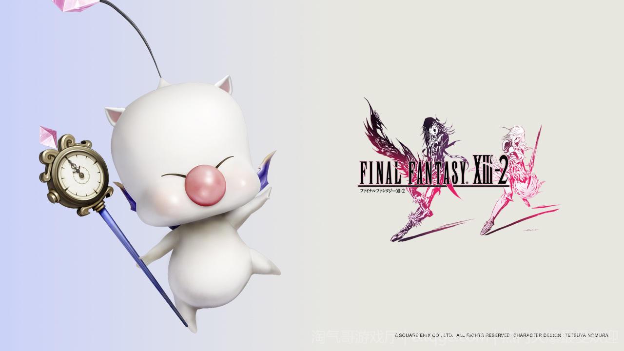 最终幻想13-2 热门游戏 第4张