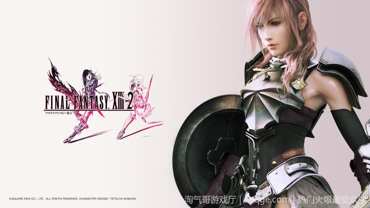 最终幻想13-2 热门游戏 第6张