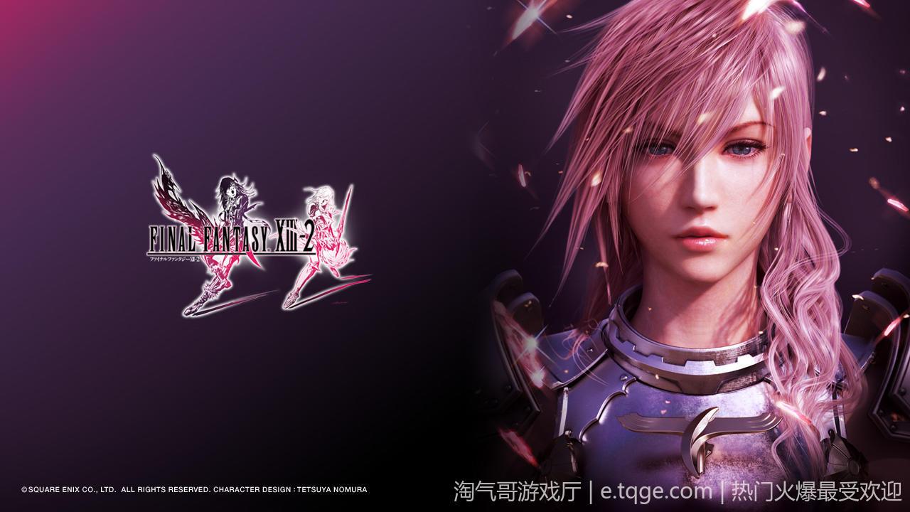 最终幻想13-2 热门游戏 第5张