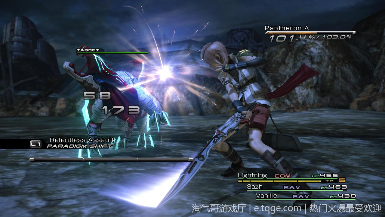 最终幻想13/FF13 热门游戏 第2张