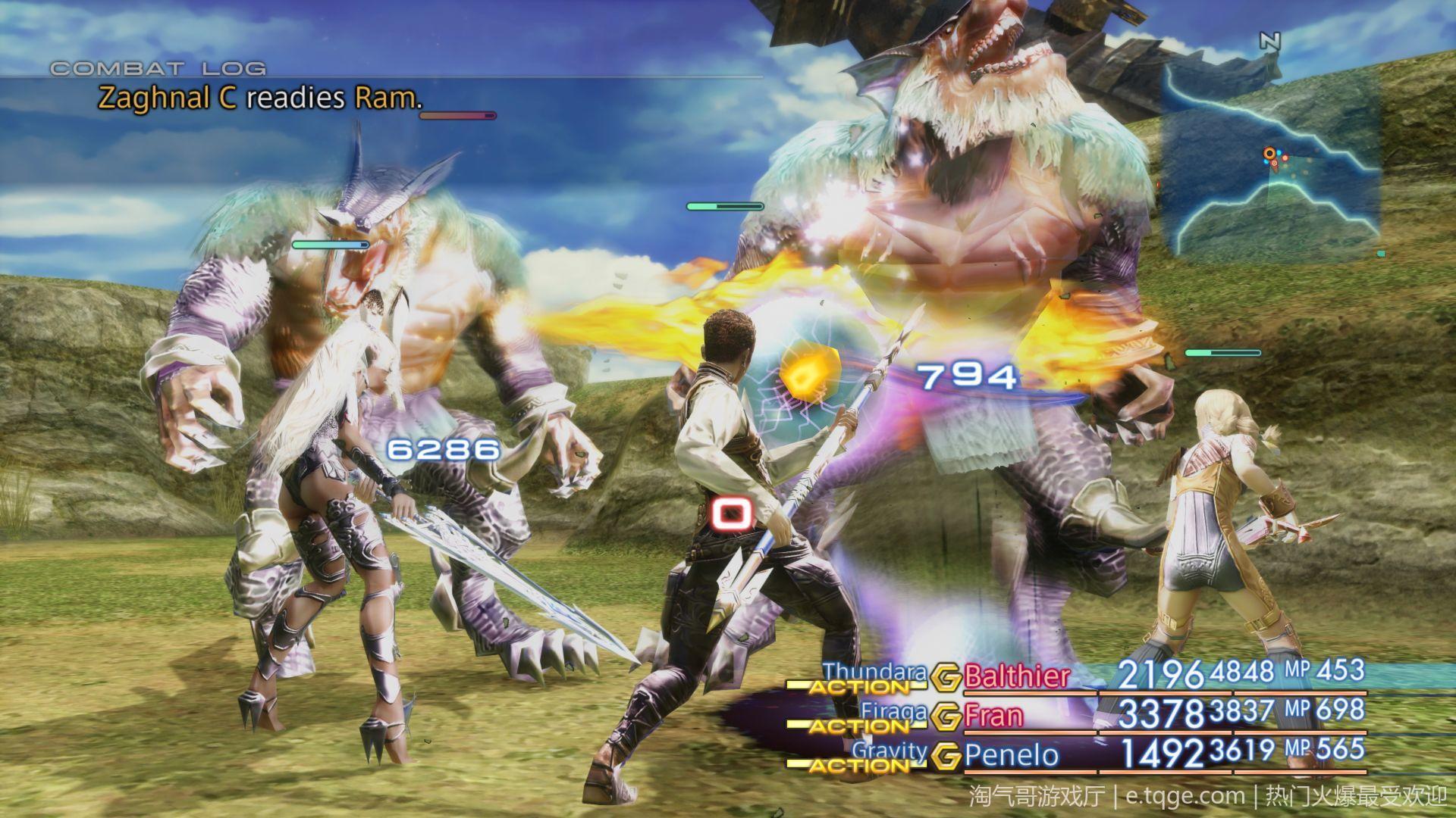 最终幻想12:黄道时代 热门游戏 第7张