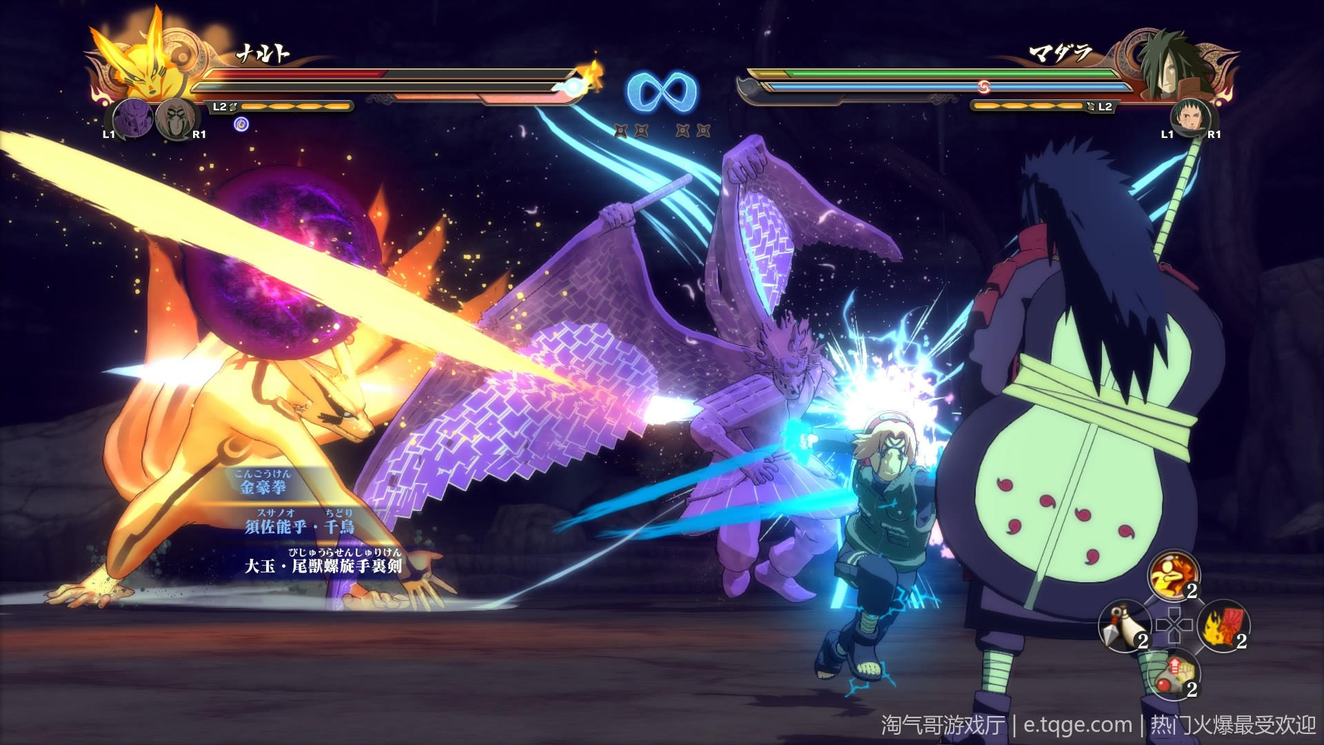 火影忍者:究极忍者风暴4 集成博人之路全部DLCs 整合版 动作冒险 第1张