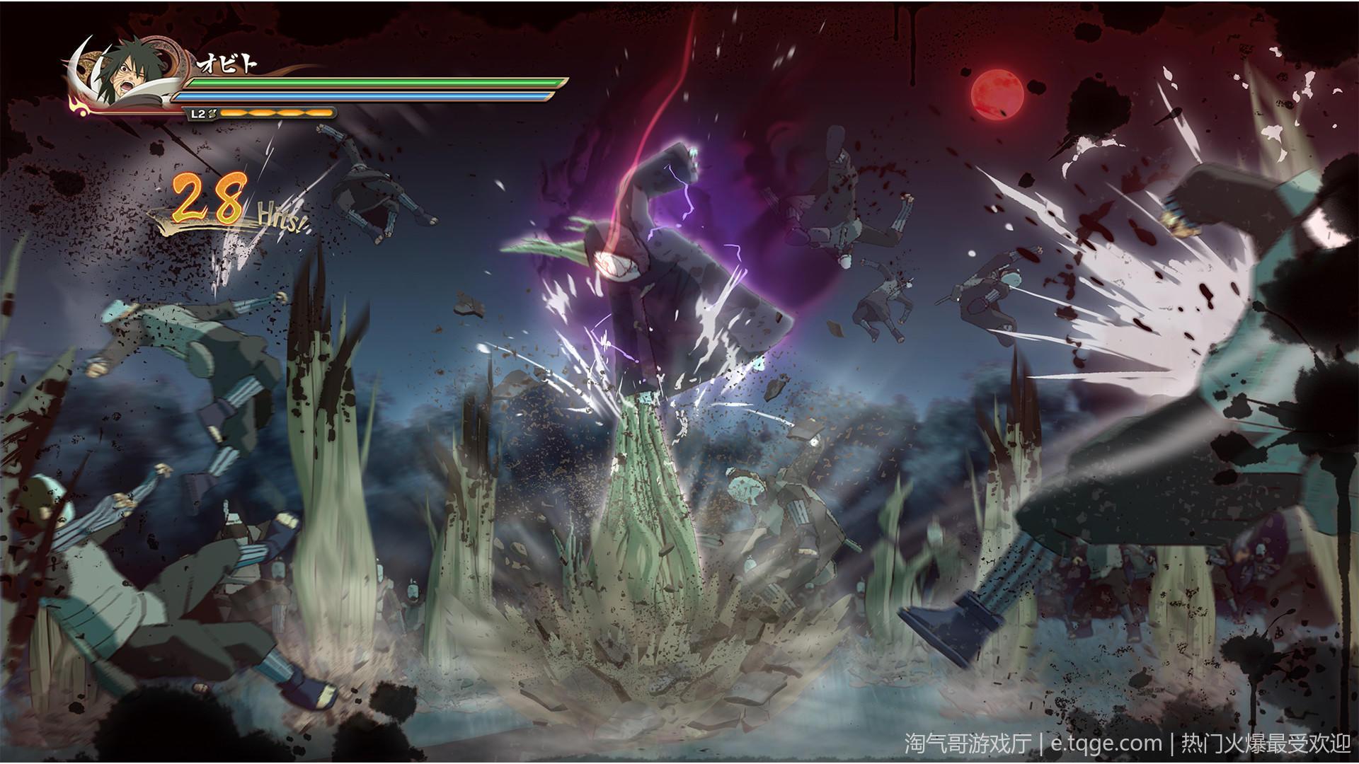 火影忍者:究极忍者风暴4 集成博人之路全部DLCs 整合版 动作冒险 第7张