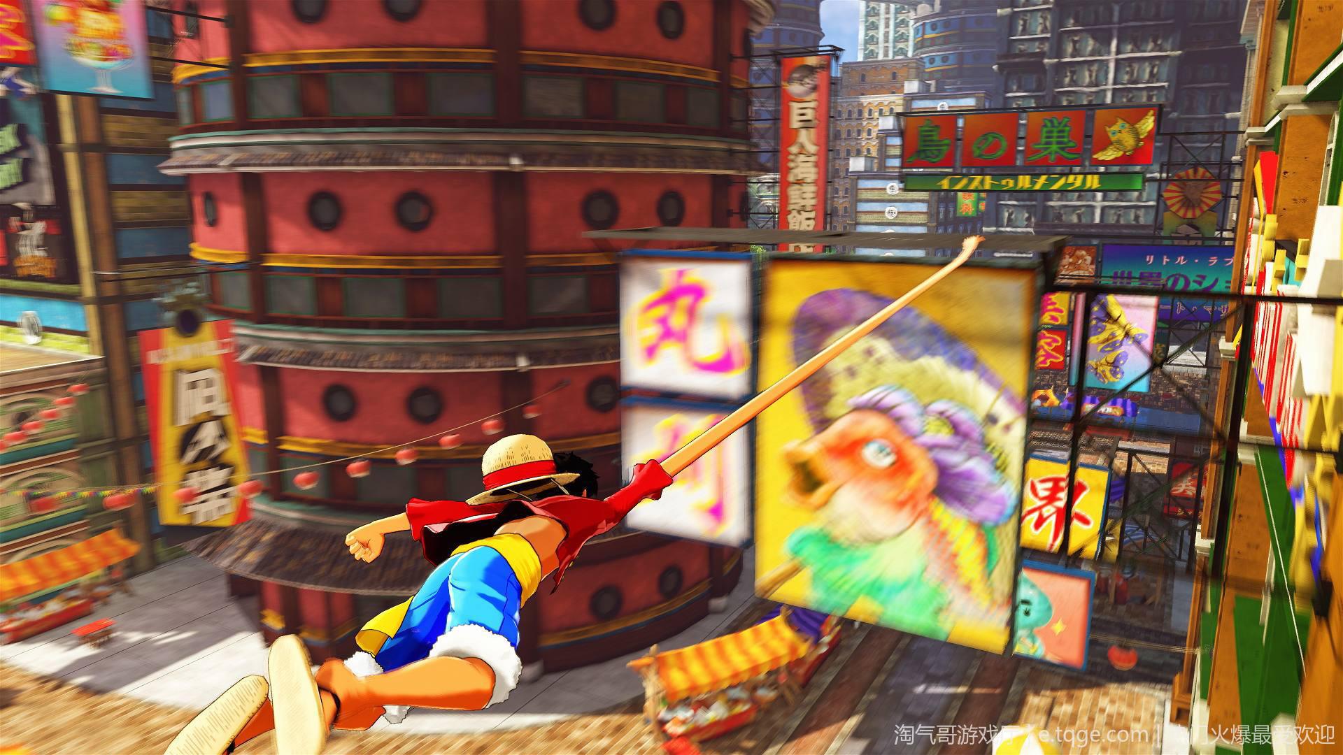 海贼王:世界探索者 格斗游戏 第5张
