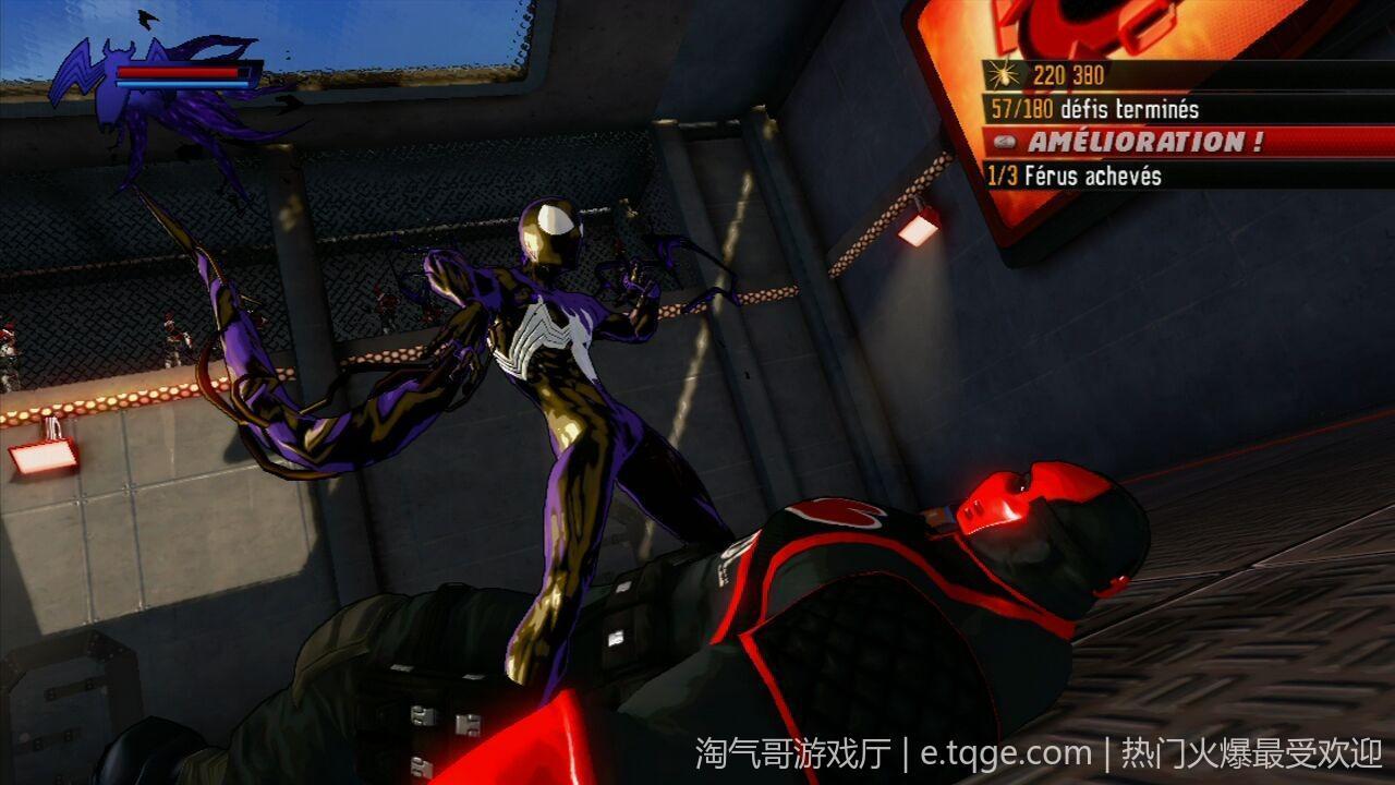 蜘蛛侠:破碎维度 动作冒险 第2张