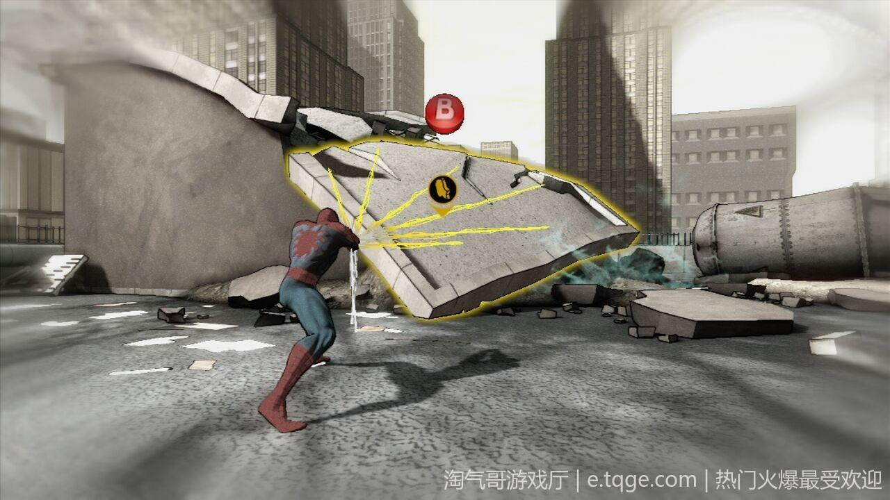 蜘蛛侠:破碎维度 动作冒险 第8张