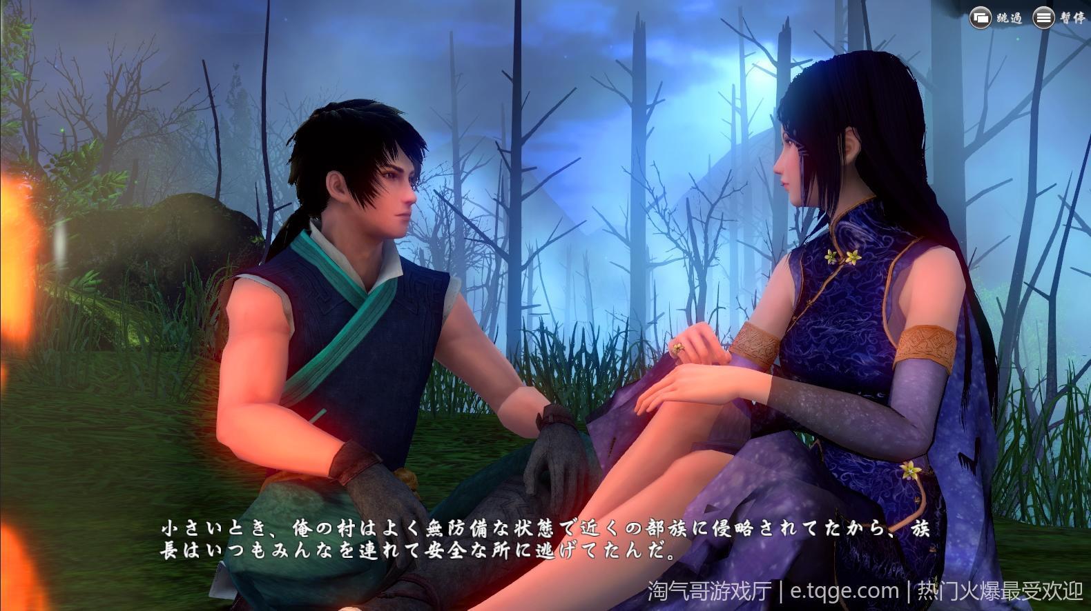 轩辕剑外传:穹之扉 动作冒险 第4张