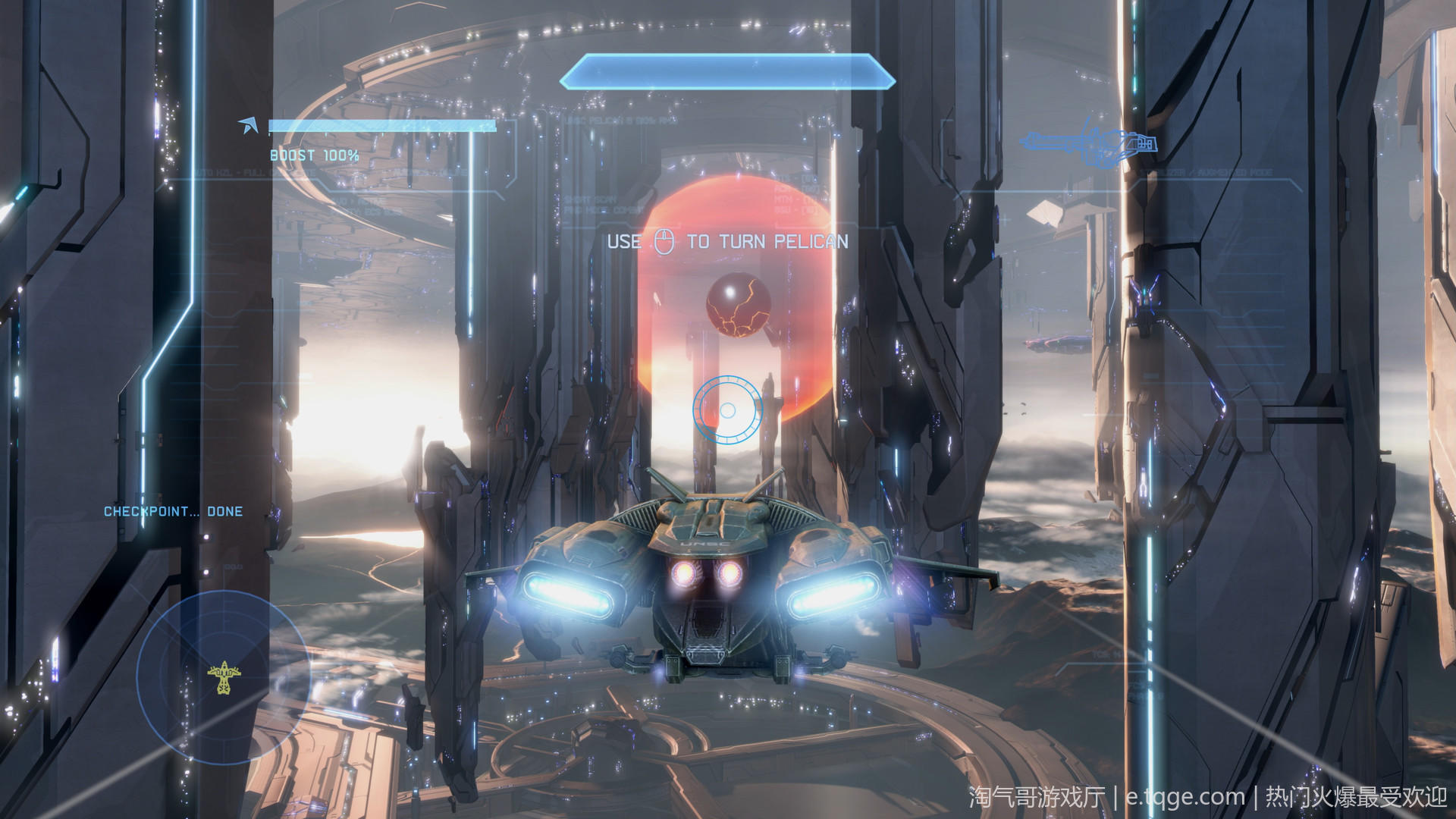 光环4/士官长合集/致远星 射击游戏 第1张
