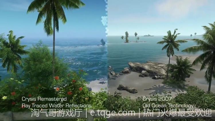 孤岛危机:重制版 射击游戏 第3张