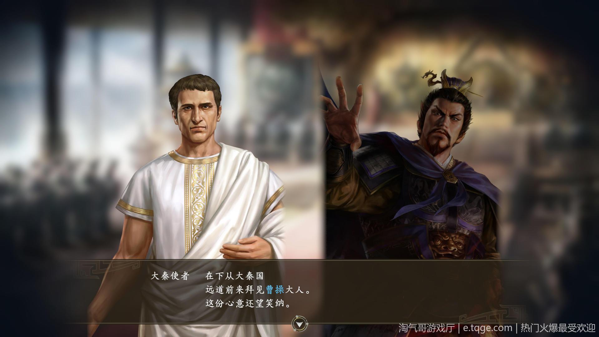 三国志14威力加强版 热门游戏 第3张