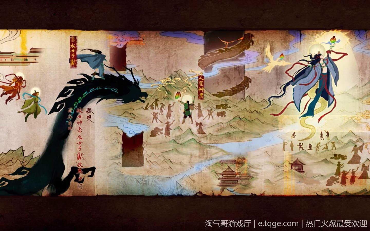 古剑奇谭/古剑奇谭:琴心剑魄今何在 热门游戏 第1张
