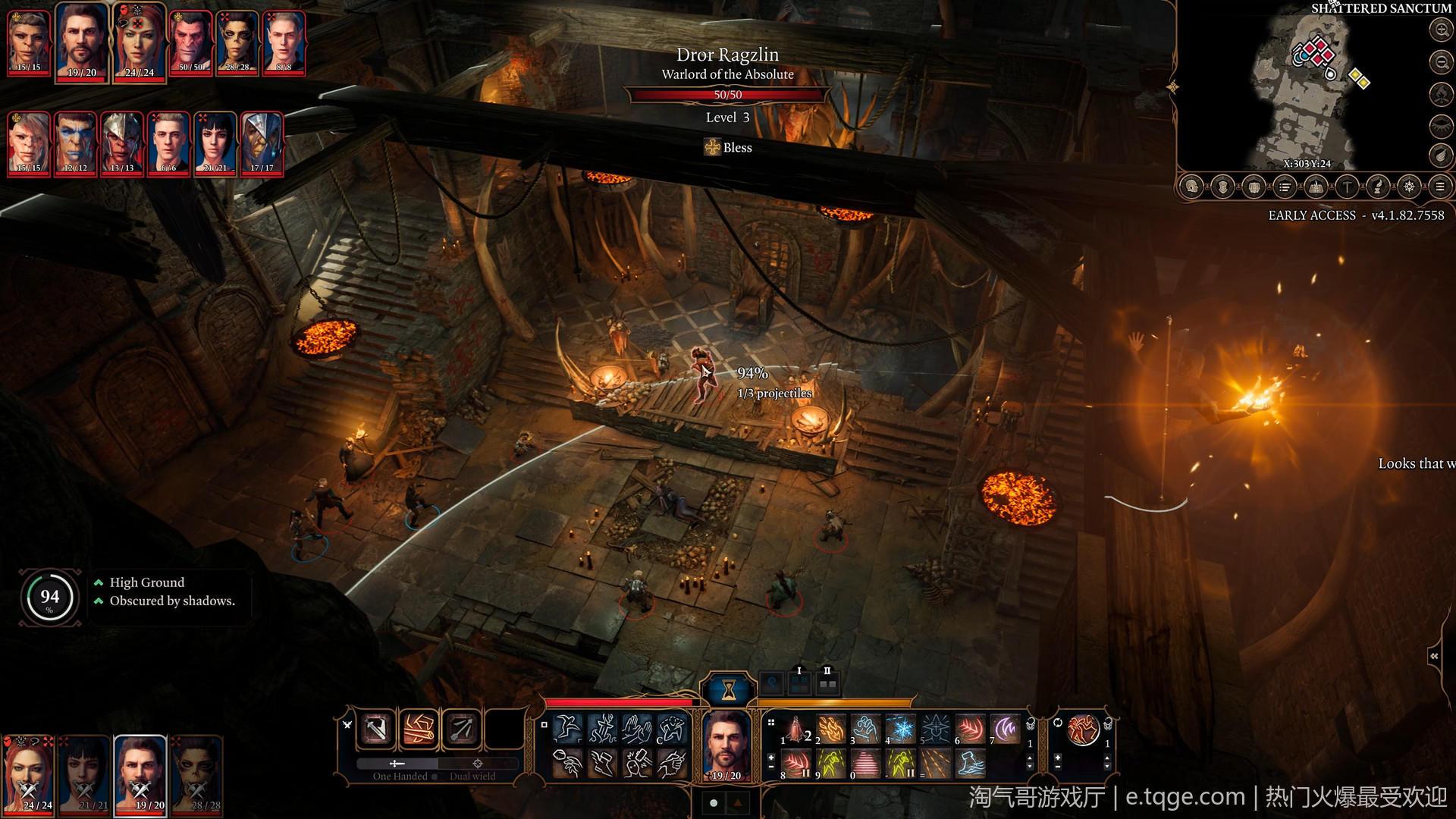博德之门3/Baldur's Gate 3/单机.局域网联机 热门游戏 第2张