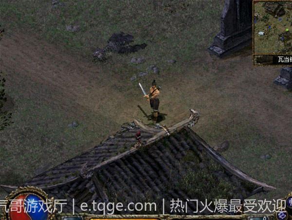 刀剑封魔录外传之上古传说 角色扮演 第1张