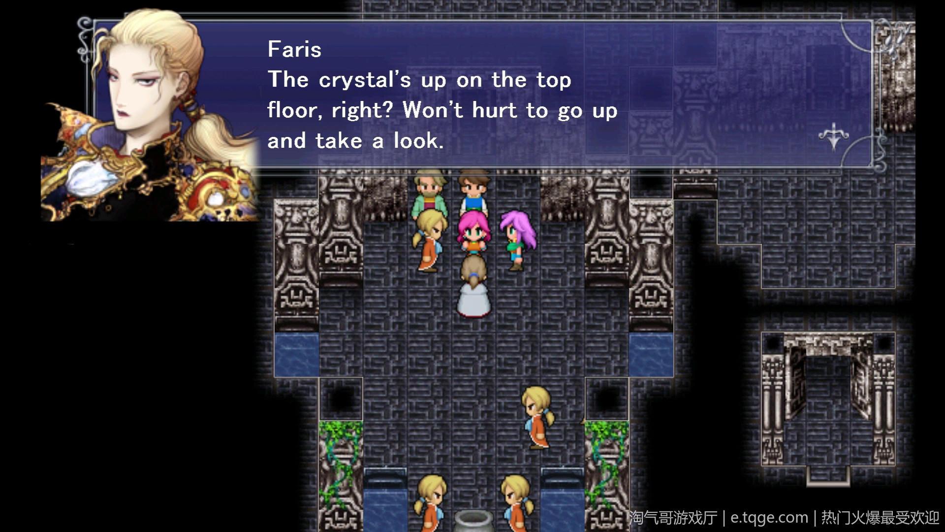 最终幻想5/FF5 角色扮演 第2张