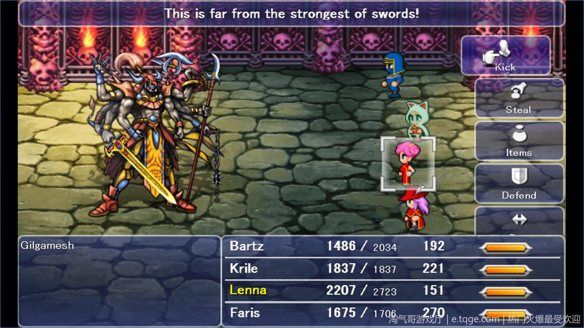 最终幻想5/FF5 角色扮演 第3张