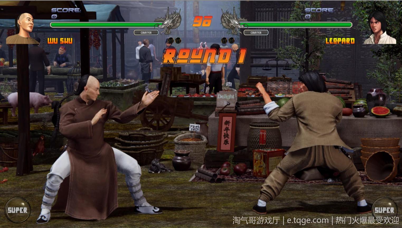 少林vs武当2/单机.同屏多人 动作冒险 第4张