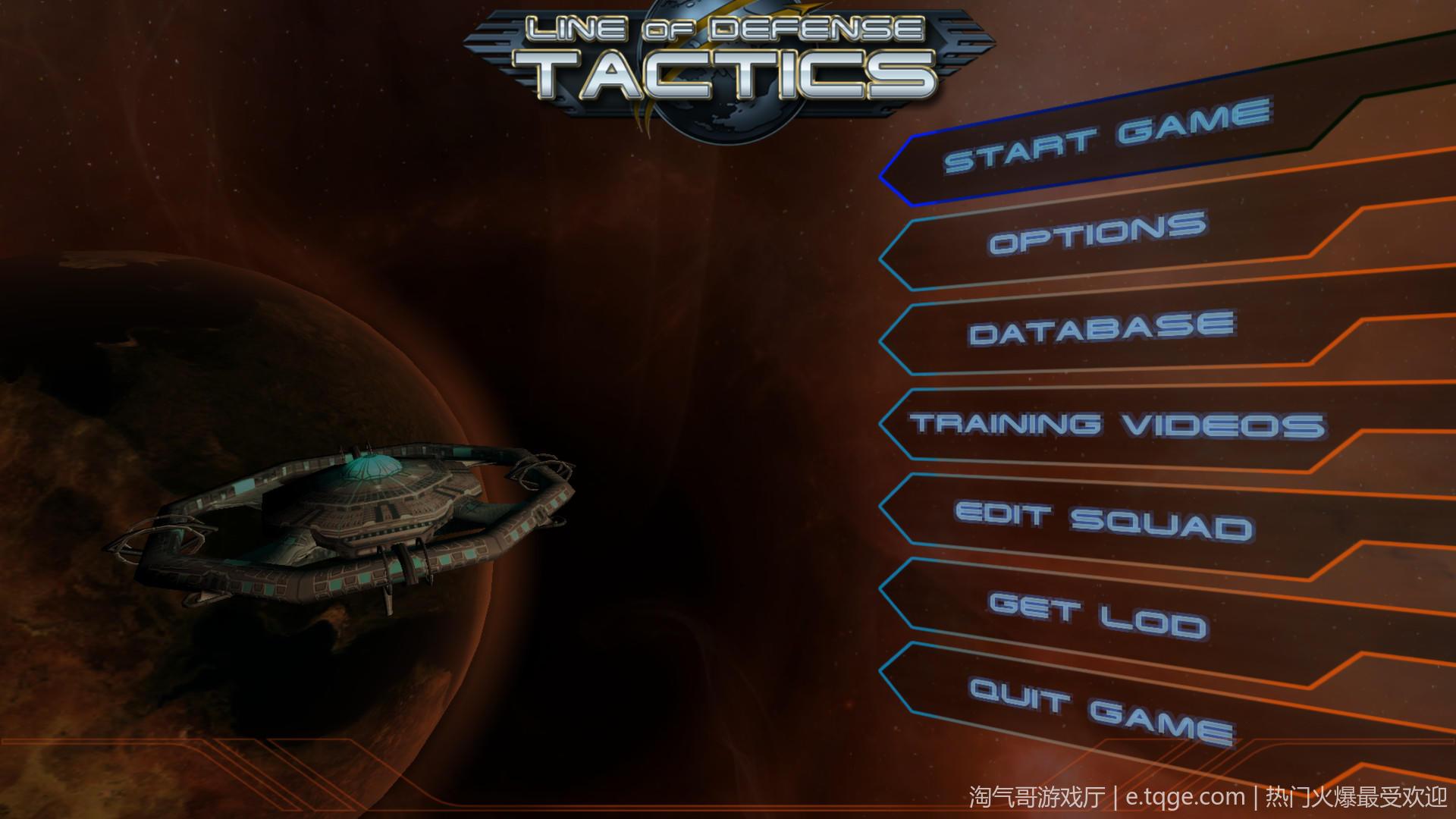 防守战术/Line Of Defense Tactics 即时战略 第2张