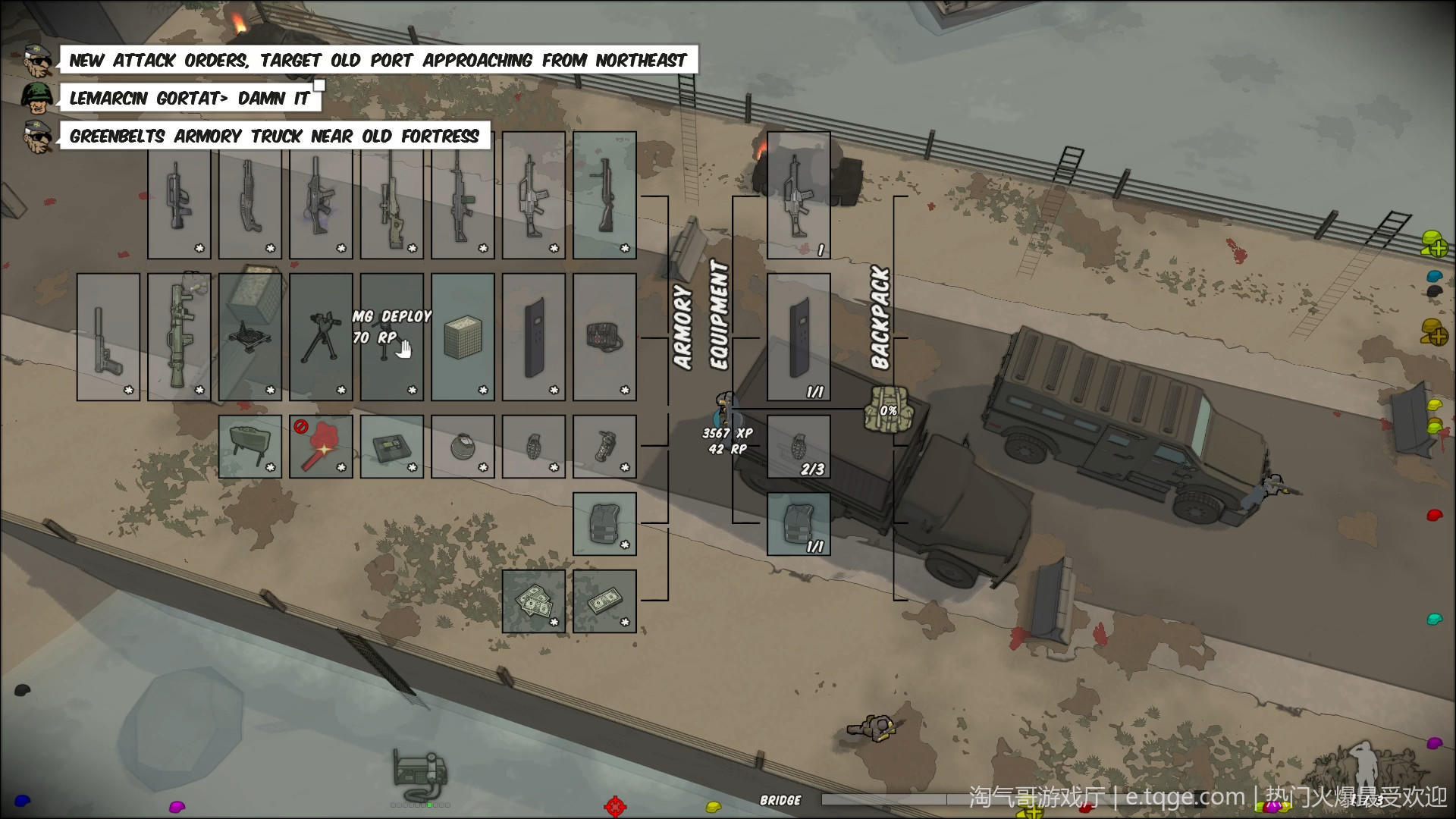 小兵带步枪/小兵步枪 动作冒险 第4张