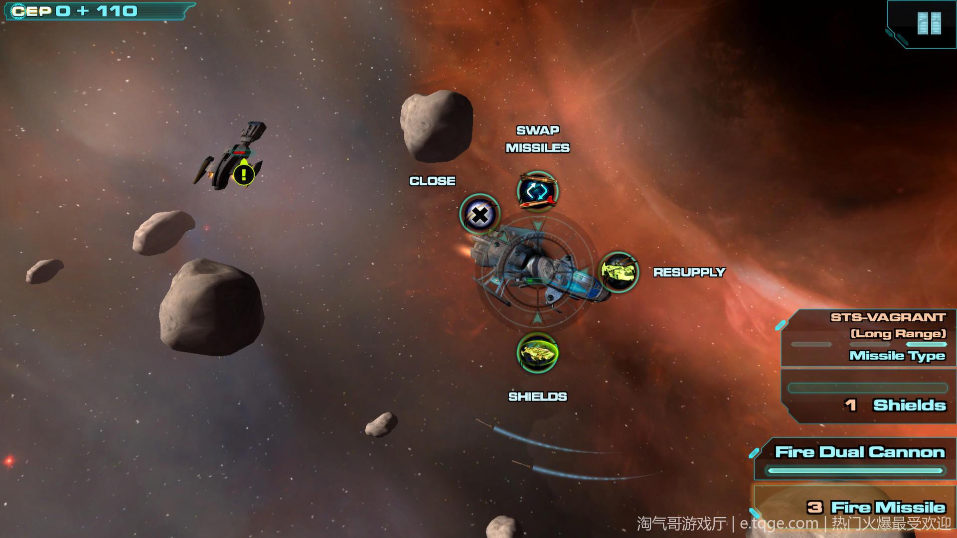 防守战术/Line Of Defense Tactics 即时战略 第4张
