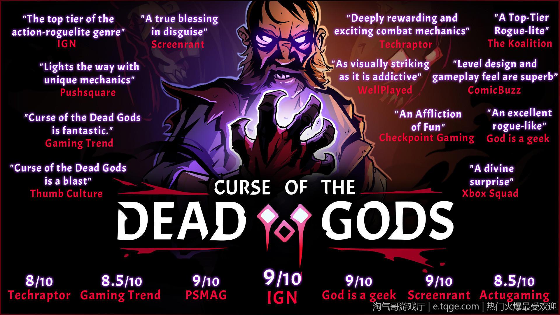 无间冥寺/Curse of the Dead Gods 动作冒险 第2张