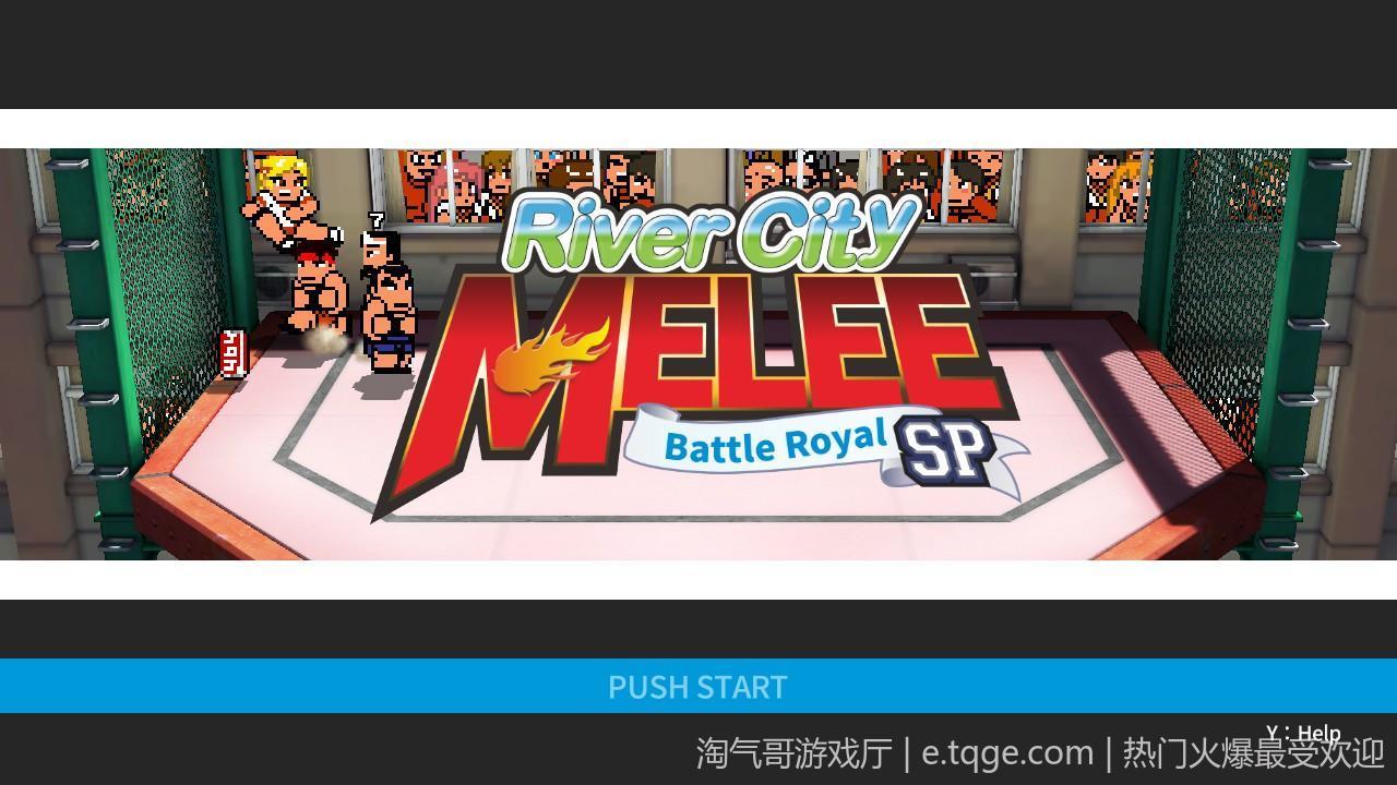 热血格斗:大激战SP/单机.同屏多人 动作冒险 第1张