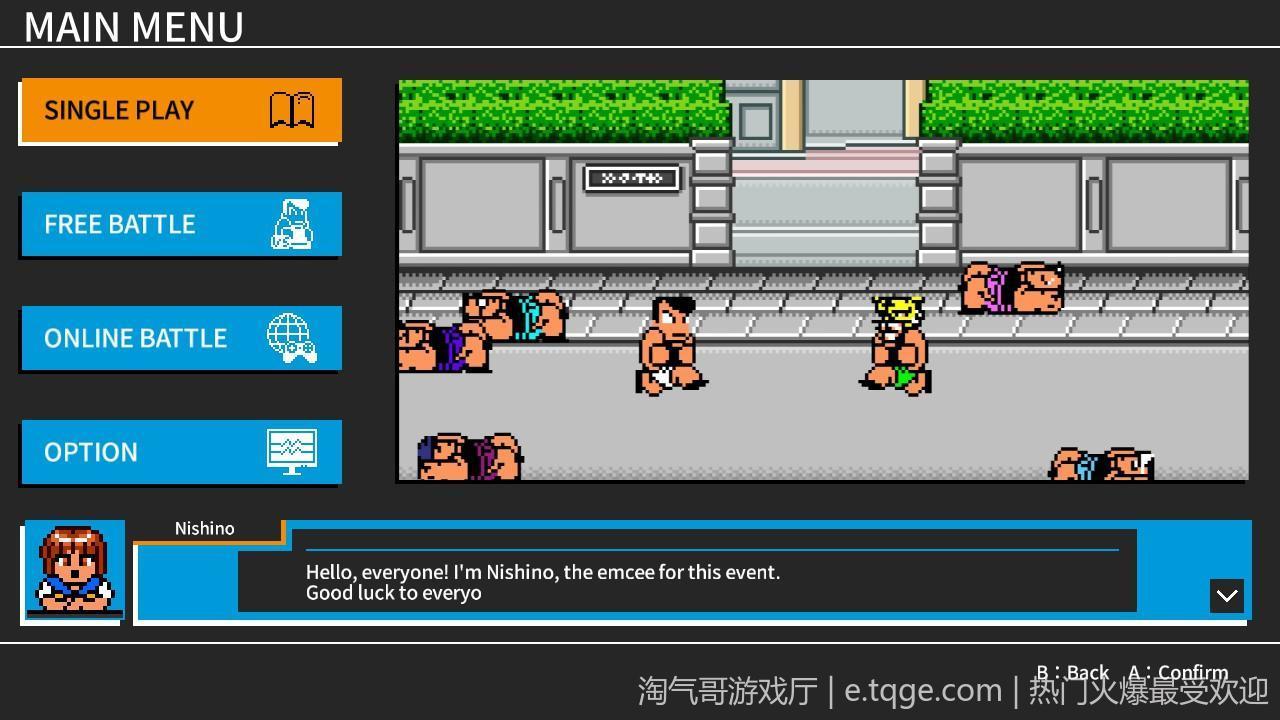 热血格斗:大激战SP/单机.同屏多人 动作冒险 第2张