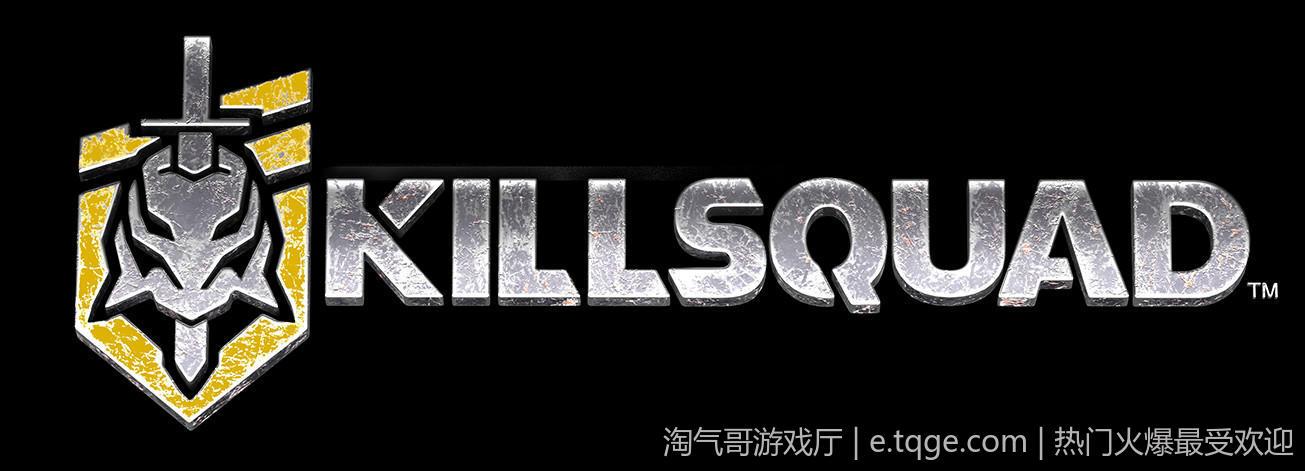 Killsquad 角色扮演 第6张