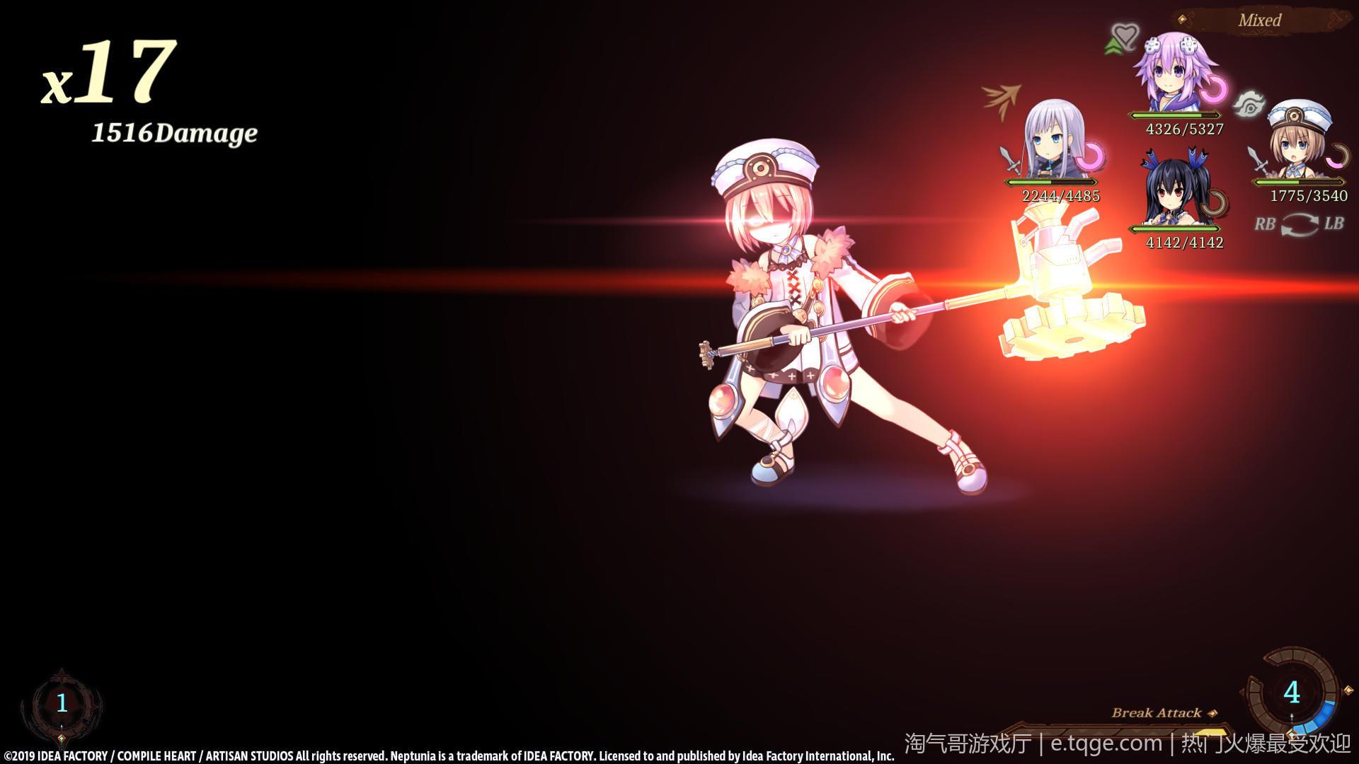 超级海王星/勇者战机少女 角色扮演 第1张