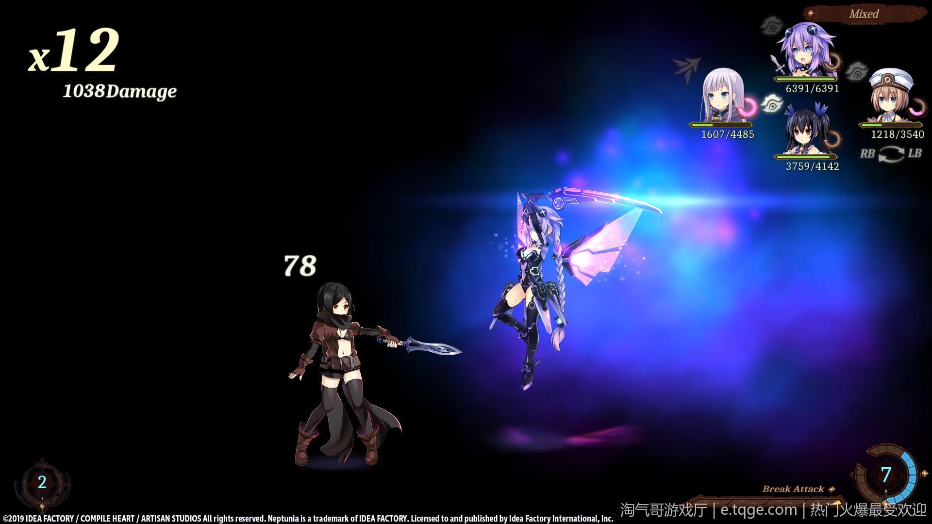 超级海王星/勇者战机少女 角色扮演 第2张