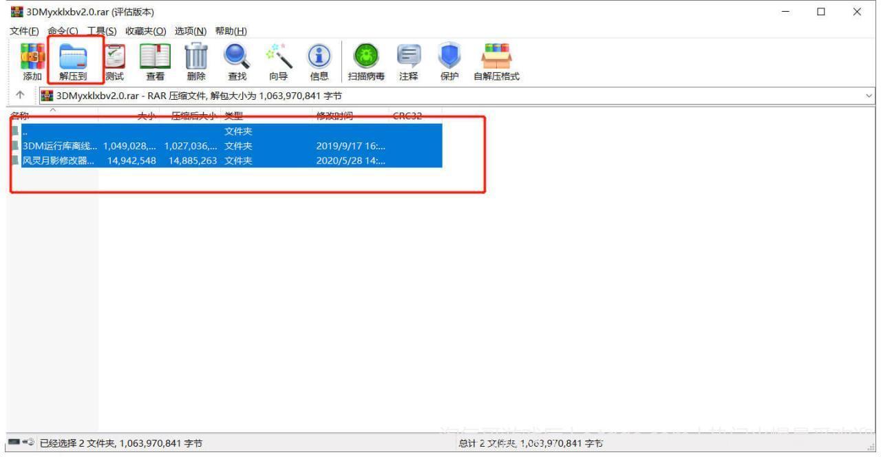 运行库安装教程以及下载链接 安装教程 第1张