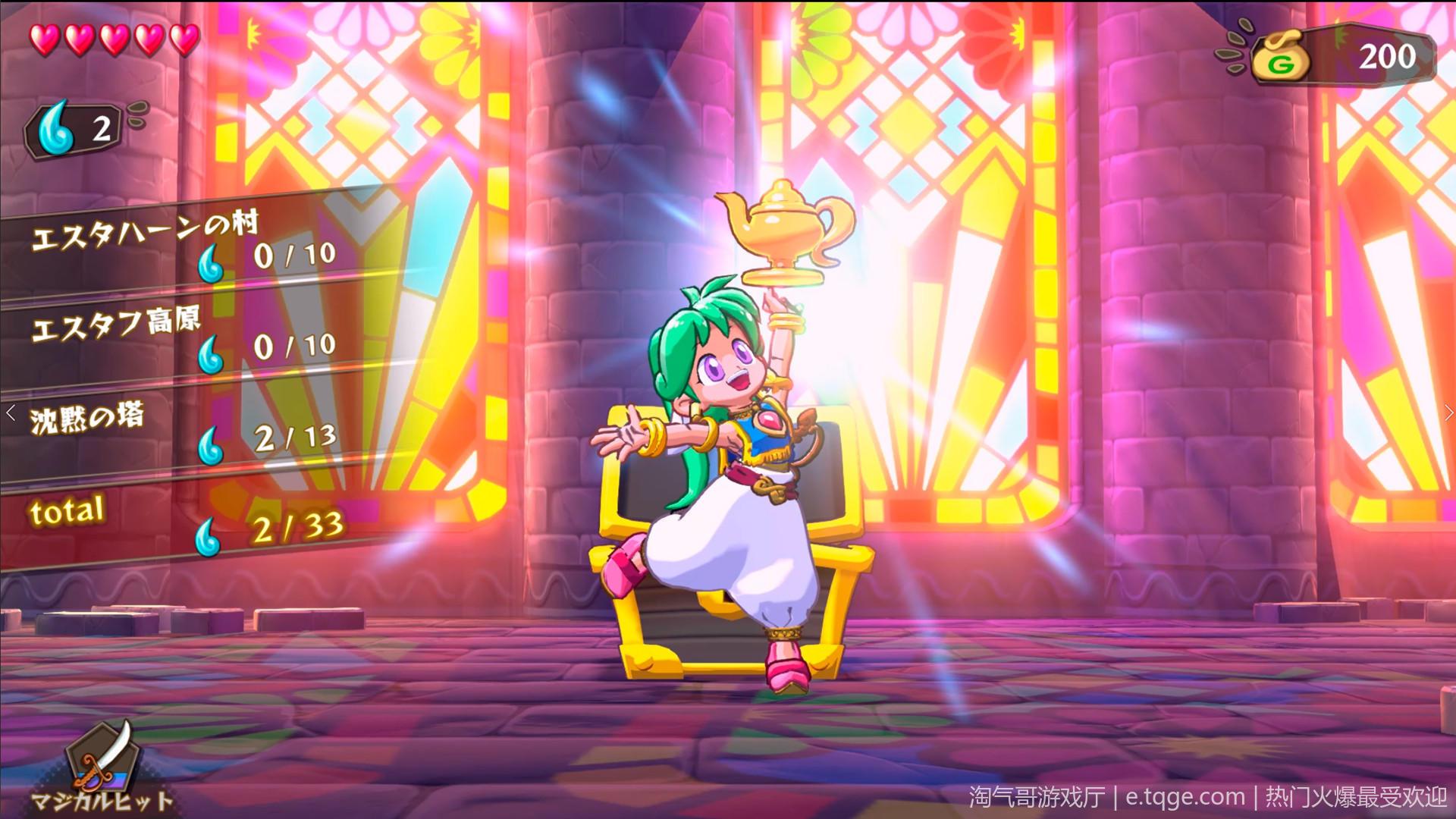 神奇男孩:阿莎的怪物世界冒险 动作冒险 第1张