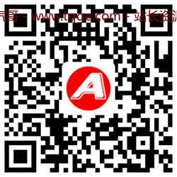 (带手机数据同步)钢结构岗亭类网站织梦模板 红色移动岗亭户外岗亭网站模板下载 营销型模板 第2张