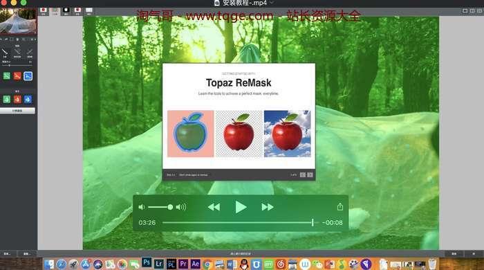【插件】2020最新PS顶级抠图插件影楼一键抠图Topaz ReMask 5.0.1 抠图换背景 第10张