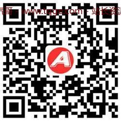 (带手机版数据同步)建筑节能遮阳物件类网站织梦模板 节能建筑类网站源码下载 化工/环保/能源/材料 第2张